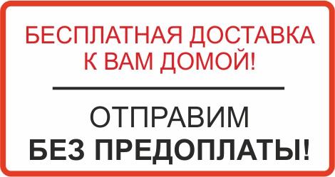 Подлокотники для инвалидной коляски OSD Millenium (MS019-056)