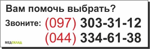Электрод к кардиомонитору одноразовый FS-50 (77928)